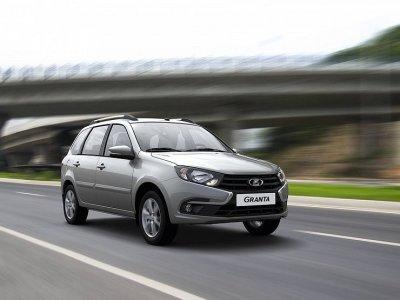 В России отзывают свыше 11 000 автомобилей LADA Granta