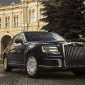 Цена Aurus Senat будет на 10 млн. рублей ниже заявленной ранее