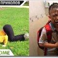ПРИКОЛЫ 2019 Август #557 ржака угар прикол - ПРИКОЛЮХА видео