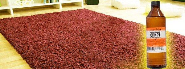 Часто ковры очищают с помощью нашатыря