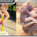 ПРИКОЛЫ 2019 Сентябрь #560 ржака угар прикол - ПРИКОЛЮХА видео