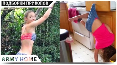 ПРИКОЛЫ 2019 Сентябрь #562 ржака угар прикол - ПРИКОЛЮХА видео