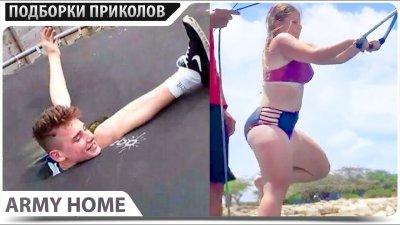 ПРИКОЛЫ 2019 Сентябрь #561 ржака угар прикол - ПРИКОЛЮХА видео