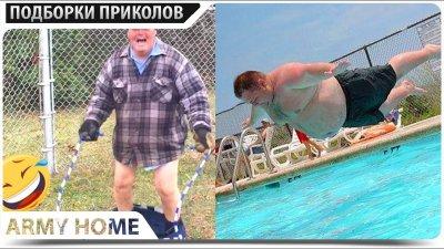 ПРИКОЛЫ 2019 Сентябрь #565 ржака угар прикол - ПРИКОЛЮХА видео