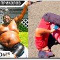 ПРИКОЛЫ 2019 Октябрь #574 ржака угар прикол - ПРИКОЛЮХА видео