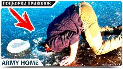 ПРИКОЛЫ 2019 Октябрь #578 ржака угар прикол - ПРИКОЛЮХА видео