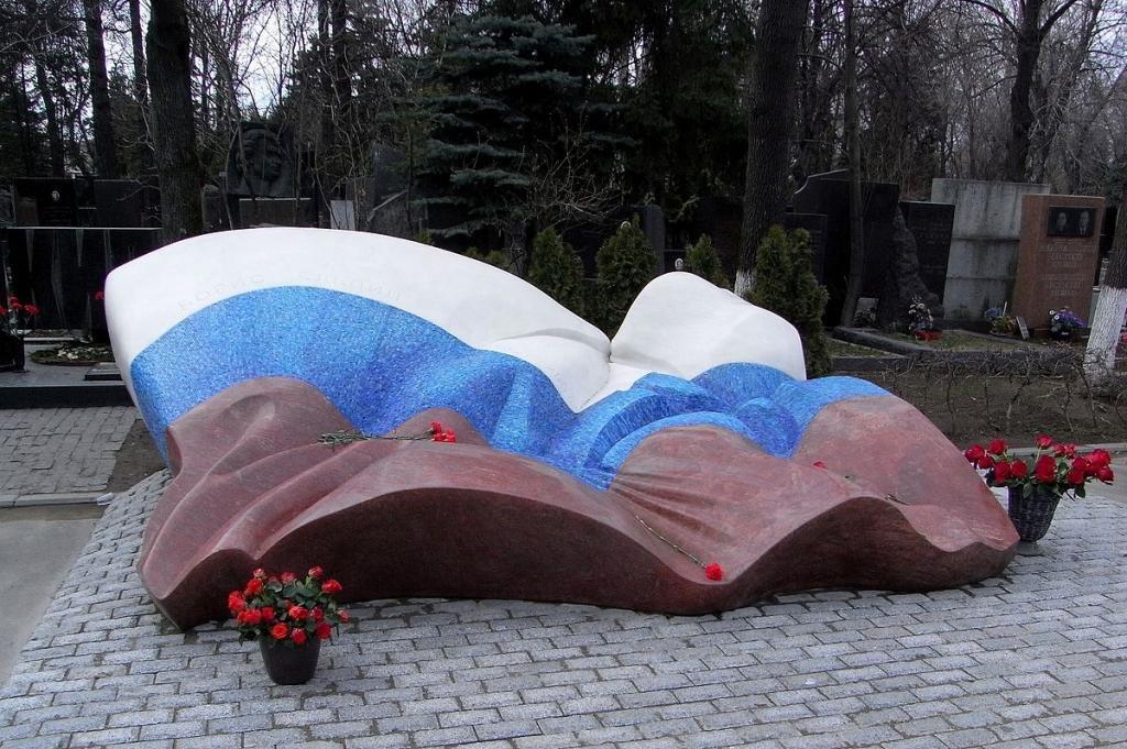 Памятник Б.Ельцину