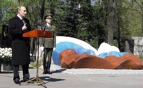 В.Путин на открытии памятника