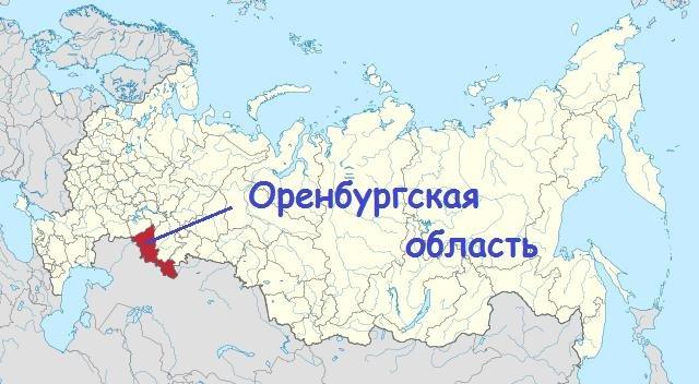 куда можно сходить в оренбурге с девушкой