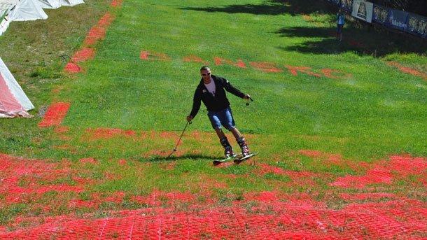 Трек на траве