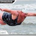 ПРИКОЛЫ 2020 Май #26 ржака угар прикол - ПРИКОЛЮХА видео