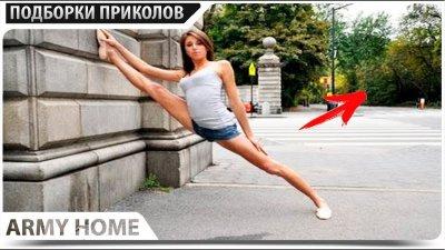 ПРИКОЛЫ 2020 Май #29 ржака угар прикол - ПРИКОЛЮХА видео