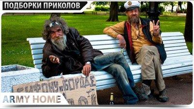 ПРИКОЛЫ 2020 Май #30 ржака угар прикол - ПРИКОЛЮХА видео