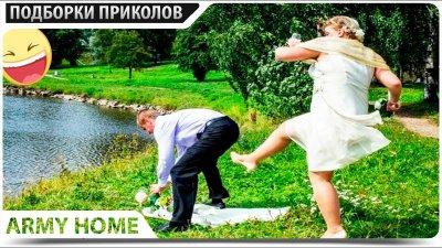 ПРИКОЛЫ 2020 Июнь #32 ржака угар прикол - ПРИКОЛЮХА видео