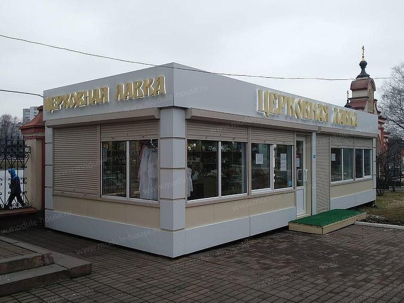 торговый павильон, киоск