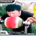ПРИКОЛЫ 2020 Июнь #42 ржака угар прикол - ПРИКОЛЮХА видео