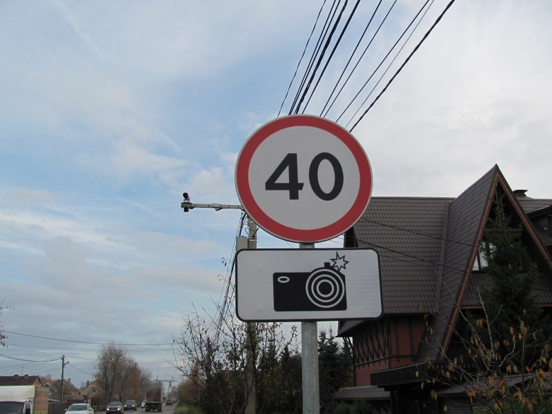 6 эффективных способов избежать штрафов с камер фиксации нарушений