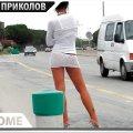 ПРИКОЛЫ 2020 Июль #47 ржака угар прикол - ПРИКОЛЮХА видео