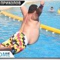ПРИКОЛЫ 2020 Июль #50 ржака угар прикол - ПРИКОЛЮХА видео
