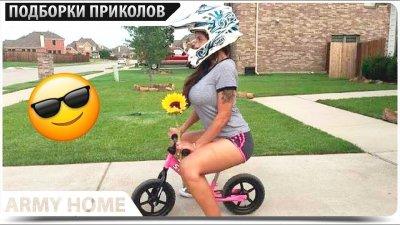 ПРИКОЛЫ 2020 Август #51 ржака угар прикол - ПРИКОЛЮХА видео