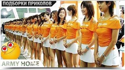 ПРИКОЛЫ 2020 Август #53 ржака угар прикол - ПРИКОЛЮХА видео