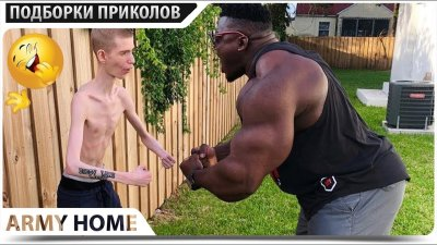 ПРИКОЛЫ 2020 Август #54 ржака угар прикол - ПРИКОЛЮХА видео