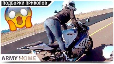 ПРИКОЛЫ 2020 Август #59 ржака угар прикол - ПРИКОЛЮХА видео
