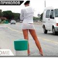 30 МИНУТ СМЕХА ДО СЛЕЗ | ПРИКОЛЫ 2020 Октябрь #70 ржака угар - ПРИКОЛЮХА видео
