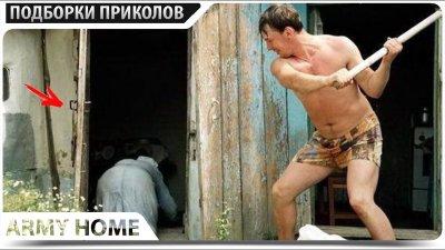 ПРИКОЛЫ 2020 Декабрь #106 ржака угар прикол - ПРИКОЛЮХА видео