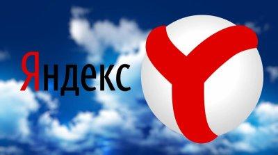 """Как отключить """"Протект"""" в """"Яндекс. Браузере"""" на компьютере?"""