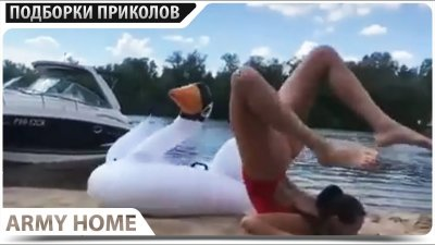 ПРИКОЛЫ 2021 Январь #119 ржака до слез угар прикол - ПРИКОЛЮХА видео