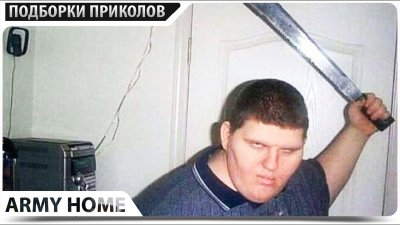 ПРИКОЛЫ 2021 Январь #121 ржака до слез угар прикол - ПРИКОЛЮХА видео