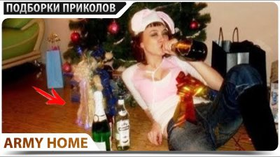 ПРИКОЛЫ 2021 Январь #123 ржака до слез угар прикол - ПРИКОЛЮХА видео