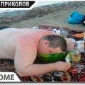 ПРИКОЛЫ 2021 Январь #131 ржака до слез угар прикол - ПРИКОЛЮХА видео