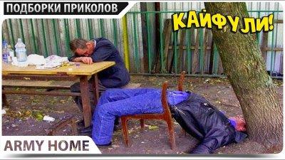 ПРИКОЛЫ 2021 Февраль #137 ржака до слез угар прикол - ПРИКОЛЮХА видео