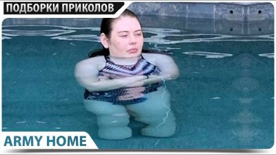 ПРИКОЛЫ 2021 Февраль #138 ржака до слез угар прикол - ПРИКОЛЮХА видео