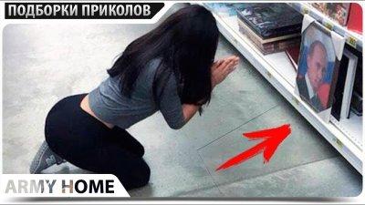 ПРИКОЛЫ 2021 Февраль #141 ржака до слез угар прикол - ПРИКОЛЮХА видео