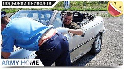 ПРИКОЛЫ 2021 Февраль #142 ржака до слез угар прикол - ПРИКОЛЮХА видео