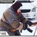 ПРИКОЛЫ 2021 Февраль #149 ржака до слез угар прикол - ПРИКОЛЮХА видео