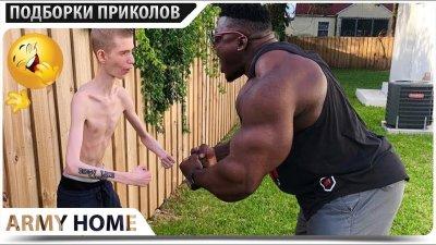 ПРИКОЛЫ 2021 Февраль #148 ржака до слез угар прикол - ПРИКОЛЮХА видео