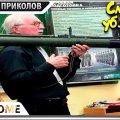 ПРИКОЛЫ 2021 Февраль #151 ржака до слез угар прикол - ПРИКОЛЮХА видео