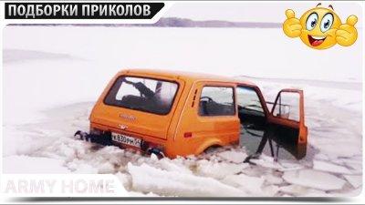 ПРИКОЛЫ 2021 Февраль #150 ржака до слез угар прикол - ПРИКОЛЮХА видео