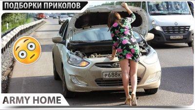 ПРИКОЛЫ 2021 Февраль #152 ржака до слез угар прикол - ПРИКОЛЮХА видео