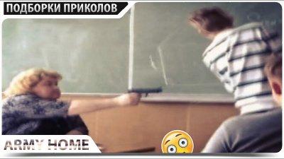ПРИКОЛЫ 2021 Март #155 ржака до слез угар прикол - ПРИКОЛЮХА видео