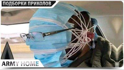 ПРИКОЛЫ 2021 Март #156 ржака до слез угар прикол - ПРИКОЛЮХА видео