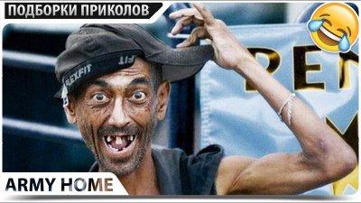 ПРИКОЛЫ 2021 Март #170 ржака до слез угар прикол - ПРИКОЛЮХА видео