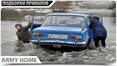 ПРИКОЛЫ 2021 Март #169 ржака до слез угар прикол - ПРИКОЛЮХА видео