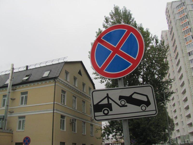 В каких случаях можно останавливаться под запрещающими знаками?