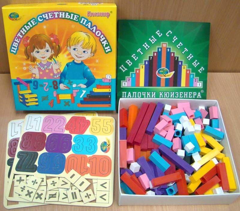 Цветные счетные палочки