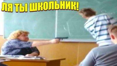 ПРИКОЛЫ 2021 ИЮНЬ ржака до слез угар прикол - ПРИКОЛЮХА видео